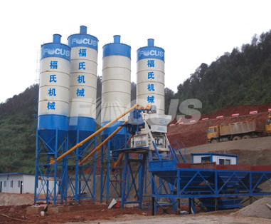 <b>HZS50 Concrete Batching Plant</b>