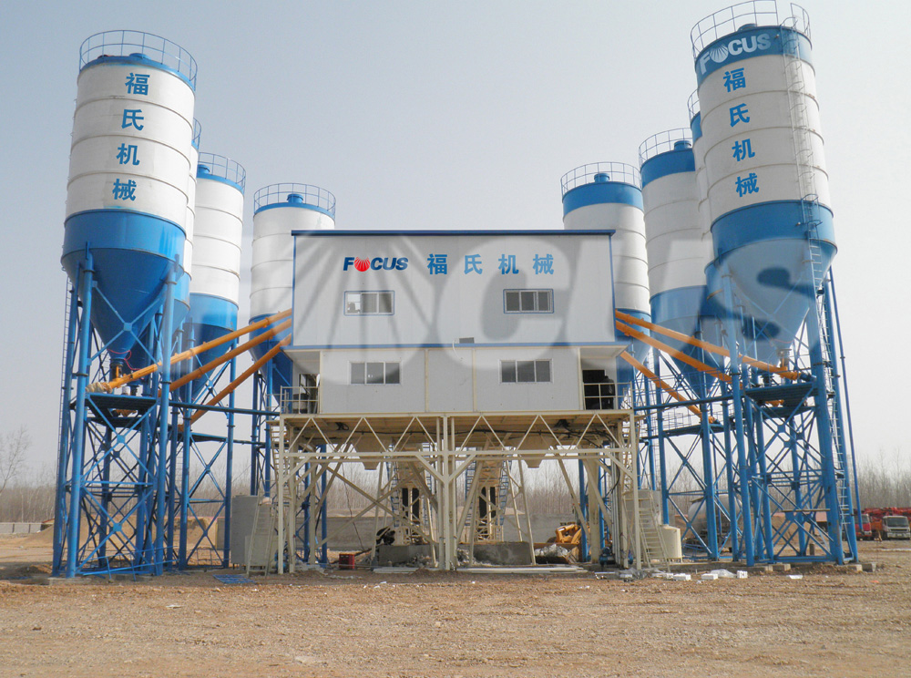 HZS150/180 Concrete Batching Plant