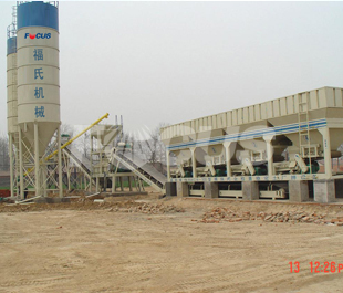 Photo 2 of Stabilized Soil Batching Plant