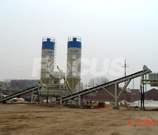 Photo 1 of Stabilized Soil Batching Plant