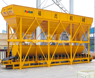 FOCUS PLD Concrete Batcher,Concrete Batching Machine Suppliers